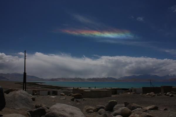 Цветное облако